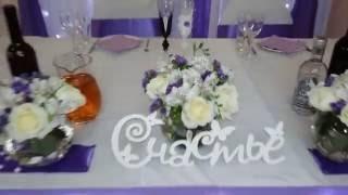 Оформление свадьбы ресторан Новые Горки город Королев(, 2016-05-27T12:44:25.000Z)