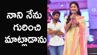 Sai Pallavi Cute Speech MCA Pre Release Event Nani Sai Pallavi Bhumika
