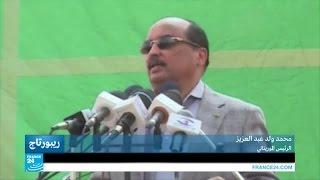 جدل في موريتانيا حول إعلان الرئيس نيته تعديل الدستور