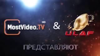 Промо Украинской Лиги Американского Футбола 2017!