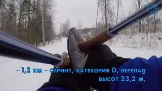 """Обзор трассы от проекта """"На лыжи!""""- Комплекс Кулаковой, Ижевск. Гид: Максим Вылегжанин"""