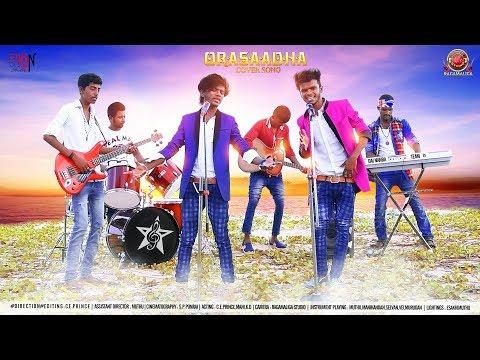 Orasaadha Cover Song | C.E.Prince | 7up Madras Gig | Vivek-Mervin | Sony Music | Edit ON Studio