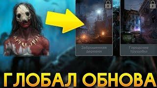 НОВЫЙ МАНЬЯК + НОВЫЕ КАРТЫ! ОБНОВА! DEAD BY DAYLIGHT ИЛИ  FRIDAY THE 13th НА ТЕЛЕФОН! - Horrorfield