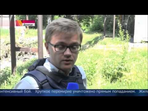 Обстрелы Донецка. Репортаж