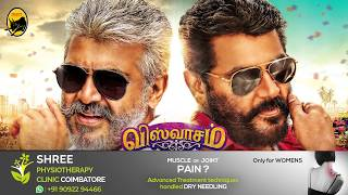Viswasam Movie Review | Thala Pongal Treat | Spoiler Free Review