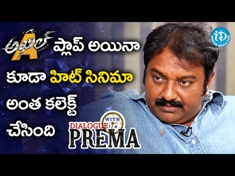 VV Vinayak About Akhil Movie Disaster || #KhaidiNo150 || Dialogue With Prema