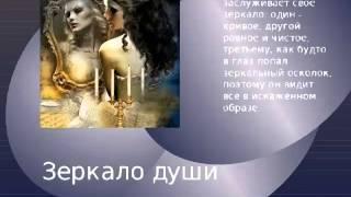 Круг женской силы. Магия 18-го лунного дня. Сеанс с Серебрянным Белым Лазером.