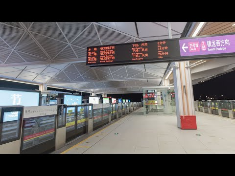 [Guangzhou Metro] GZ MTR New Line 21 Metro Underground Subway PV Train 广州地铁21号线首发
