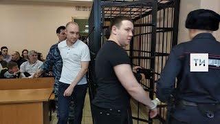 В Казани начали зачитывать приговор участникам ОПГ «Суконка» за погром в ТЦ «Алтын»