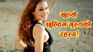 Actress Chhulthim Gurung's Hidden Mystery Revealed