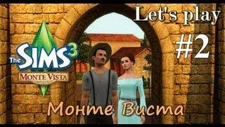 LP / Давай играть The Sims 3 Monte Vista #2 Дровяная печь