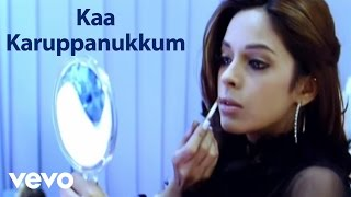 Kamal Haasan | Dhasaavathaaram - Kaa...Karuppanukkum Video