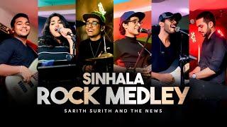 Sinhala Rock Medley live at Maroons Night   News