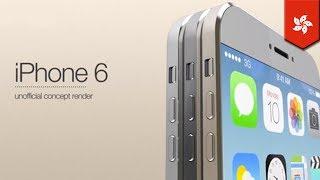 Новый iPhone?! Правда или вымысел?