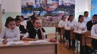 Технология БиС Ауызша  4 мұғалим Идрисова Салтанат Каиргельдиновна сш 34 Астана
