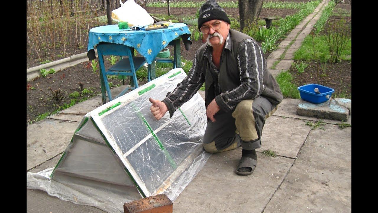 Важный элемент оформления окон – шторы и. То рекомендуется купить шторы с вертикальными.