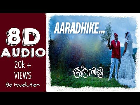 Download Lagu  Aaraadhike  Ambili   8D AUDIO   USE HEADPHONES Mp3 Free