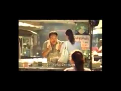 Insurance Commercial Thailand