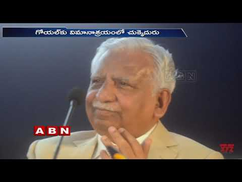 Jet Airways Founder Naresh Goyal, Wife Denied Permission To Travel Abroad | ABN Telugu