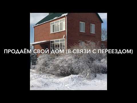 Продается дом в Ростовской области, город Азов, село Кагальник, рядом с Азовским морем