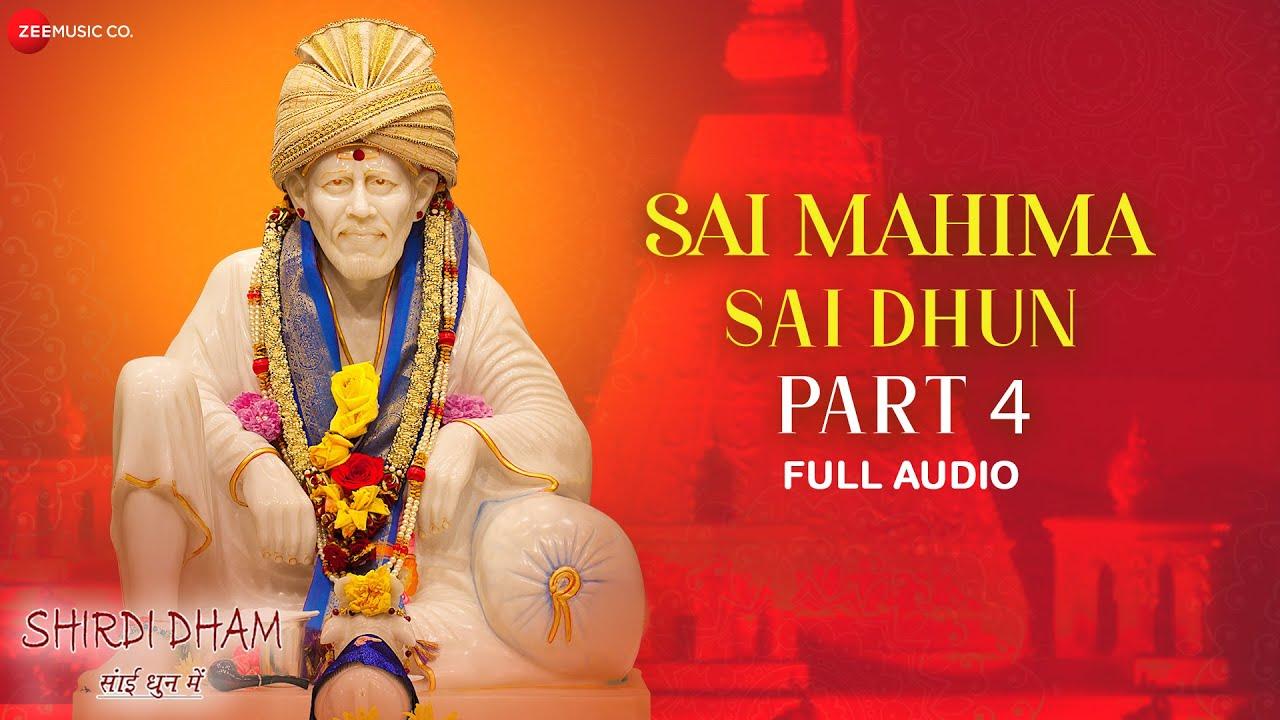 Sai Mahima - Part 4 | Shirdi Dham - Sai Dhun Main | साई धुन | Kavita Krishnamurti, Sanjeev Sharma