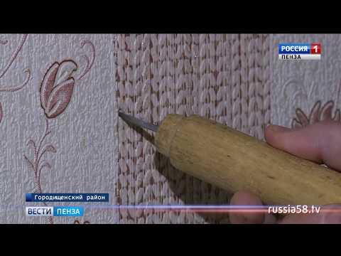 Власти ужаснулись состоянию новых домов для переселенцев в Сурске