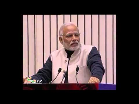 PM Shri Narendra Modi's address at the launch of StartUp India programme
