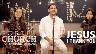 Jesus I thank You | Dr. Blesson Memana New Song | For The Church [HD]