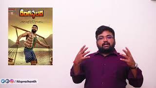 Rangasthalam review by prashanth