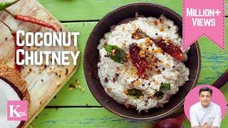 Coconut Chutney for Idli Dosa नारियल चटनी साउथ इंदीयन नाश्ता | Kunal Kapur South Indian Breakfast