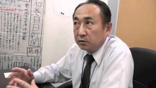 手書き新聞を発行した石巻日日新聞社長、近江弘一氏のインタビュー