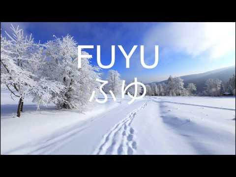 Japanese Class 101: The 4 Seasons