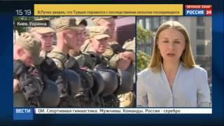 В Киеве сотни обманутых вкладчиков перекрыли Крещатик