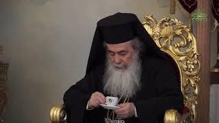 Начальник Русской Духовной Миссии поздравил Иерусалимского Патриарха Феофила с Рождеством