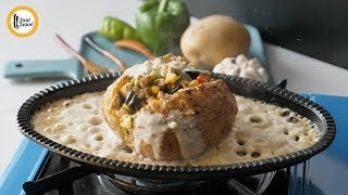 Loaded Baked Potato Siżzler Recipe By Food Fusion