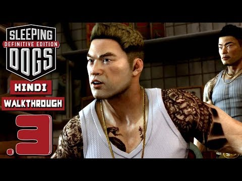 "SLEEPING DOGS: Definitive Edition - Hindi Part 3 ""Minibus Racket"" (PS4 Pro) thumbnail"