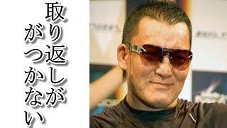 プロレスラーの蝶野正洋(53)が5日放送のTOKYO MX「バラいろ...