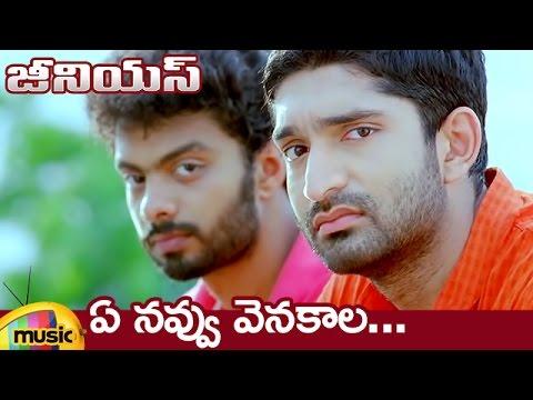 Genius Telugu Movie Songs   Ye Navvu Venakala Video Song   Havish   Sanusha   Abjinaya   Mango Music