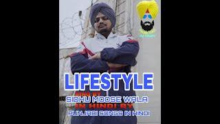 Lifestyle meaning in hindi || by Sidhu moose wala || Ft. Banka || panjabi song in hindi