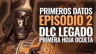 Assassin's Creed Odyssey | LOS PRIMEROS DATOS EPISODIO 2 DLC LEGADO DE LA PRIMERA HOJA OCULTA