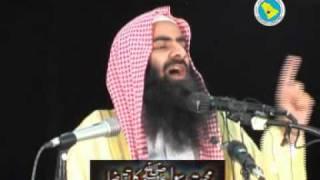 Mohabbat E Rasool PBUH Ka Taqaza By Shk Tauseef Ur Rehman