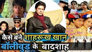 101 Interesting Facts | The king of Bollywood || Shahrukh Khan Biggest Blockbuster Movies ||