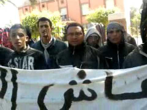 youssoufia le 08 mars2011