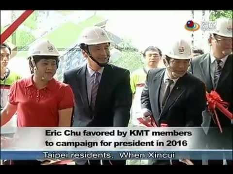宏觀英語新聞—KMT wants Eric Chu to run 拱朱立倫參選總統聲浪