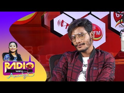 Radio Time With Ananya | Candid Talk With Actor-Chintu Pradhan | Celeb Chat Show | Tarang Music