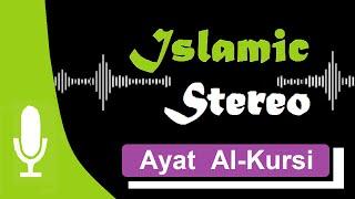 Track 16 Quran Recitation | Sura: Ayat Al-Kursi | Jibril Wahab | Islamic Stereo