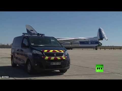 طائرة روسية تنقل 10 ملايين كمامة صينية إلى فرنسا  - نشر قبل 2 ساعة