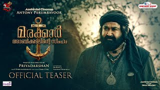 Marakkar Arabikadalinte Simham Official Teaser   Mohanlal   Priyadarshan   Antony Perumbavoor