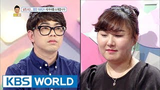 I want to get things done with my wife! [Hello Counselor / 2017.06.12]
