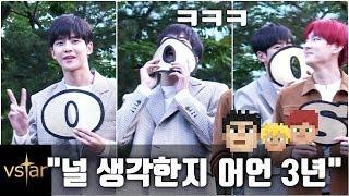 """""""로운이형 사랑해요"""" 빵~터진 SF9 로운(Rowoon) @뮤직뱅크 출근길"""